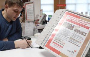 Пошаговая инструкция для замены прав в МФЦ