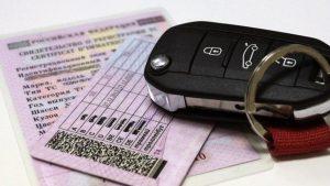 В каких случаях требуется замена водительского удостоверения