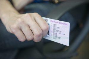 Требования к фотографии на водительское удостоверение старого образца