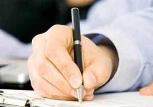 Как заполнять заявление о прекращении регистрации ТС