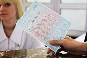 Какие документы нужны для восстановления прав после утери