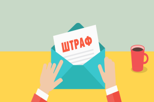 Размер штрафа за тонировку в РФ