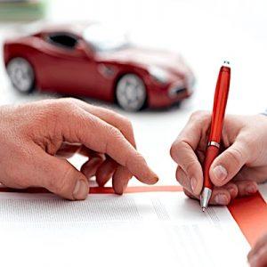 Где взять бланк заявления на постановку авто на учет