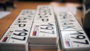 Закон о переоформлении автомобиля без смены номеров в 2020 году